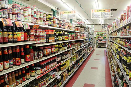 International Food Markets in Chicago: Joong Boo