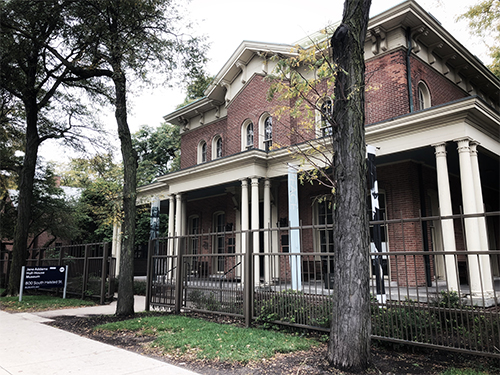 Haunted Places Chicago: Jane Addams Hull House Museum